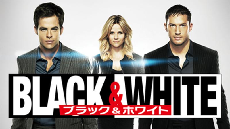 Black&White / ブラック&ホワイト