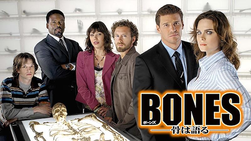 BONES (ボーンズ) −骨は語る− シーズン1