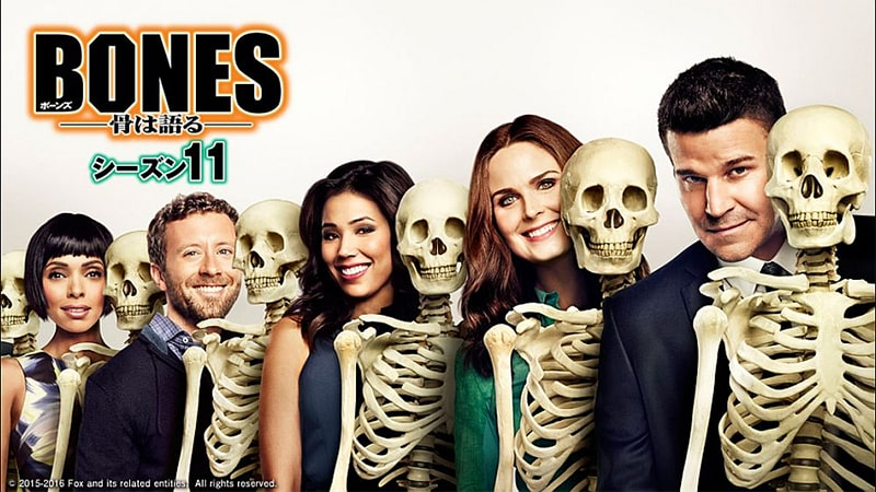 BONES (ボーンズ) −骨は語る− シーズン11