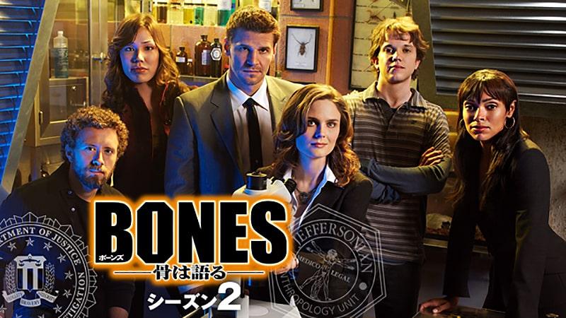 BONES (ボーンズ) −骨は語る− シーズン2