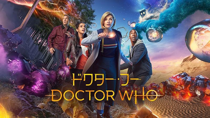 ドクター・フー シーズン11