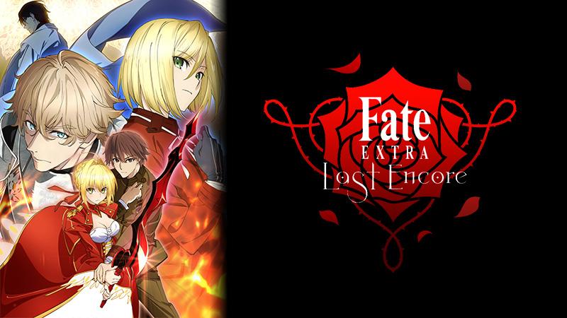 Fate / EXTRA Last Encore