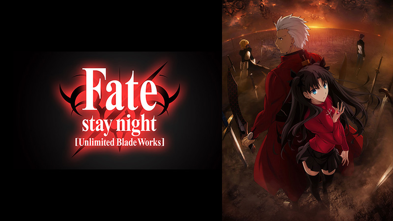 Fate / stay night [Unlimited Blade Works] 1st Season