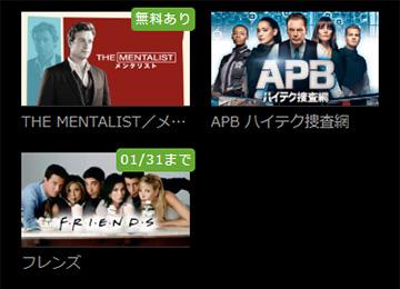Hulu-配信終了日の表記