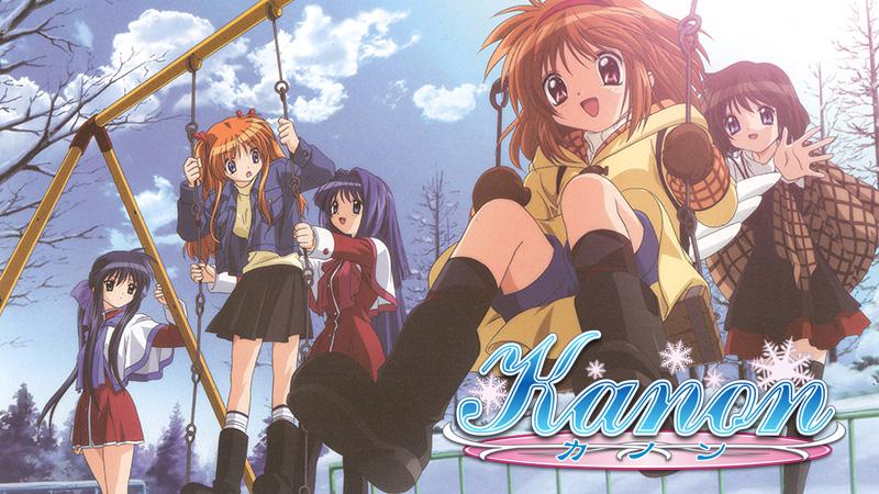 Kanon(2006)