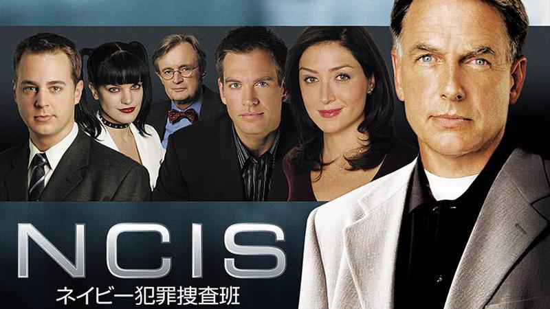NCIS ~ネイビー犯罪捜査班 シーズン2