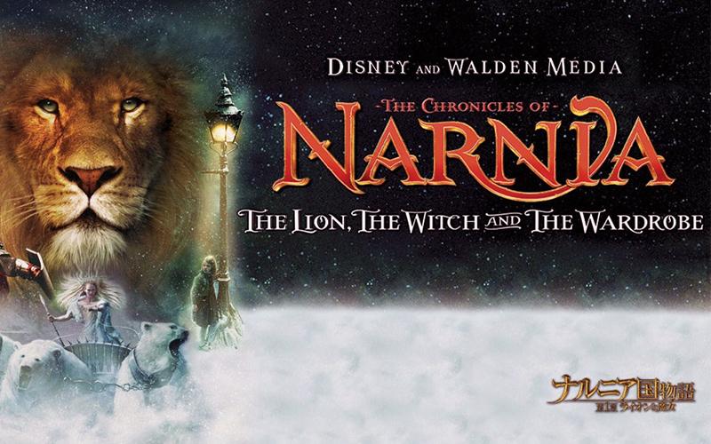 ナルニア国物語/ライオンと魔女
