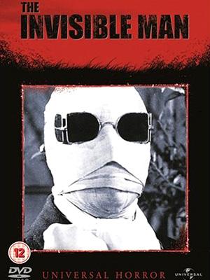 透明人間(1933年)